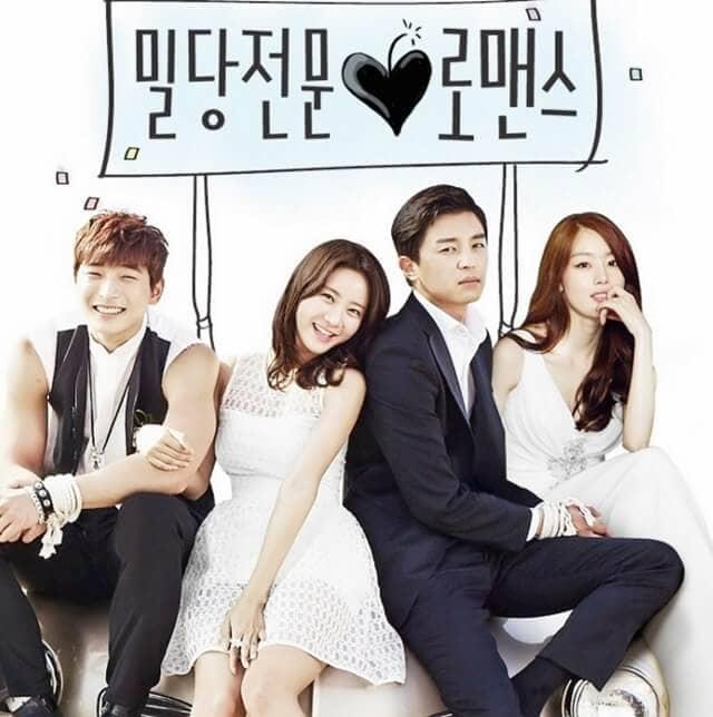 韓流・韓国ドラマ『恋愛じゃなくて結婚』とは?(作品概要)