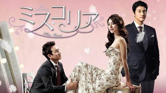 韓流・韓国ドラマ『ミスコリア』を見る