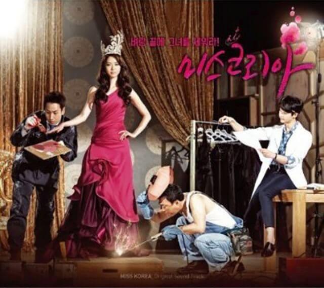 韓流・韓国ドラマ『ミスコリア』のOST(オリジナルサウンドトラック・主題歌)