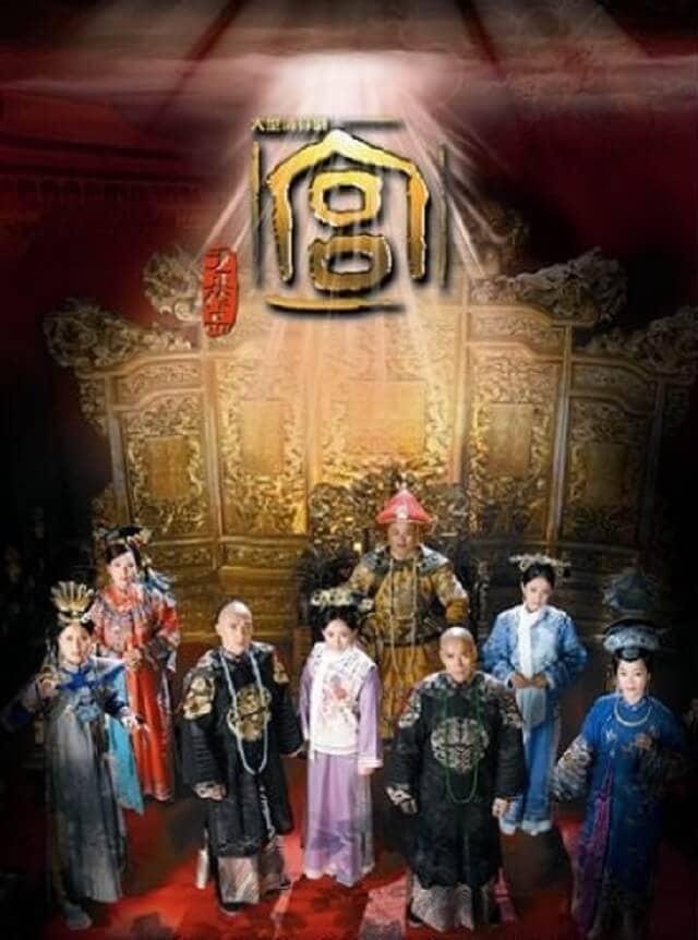 華流・中国ドラマ『宮 パレス~時をかける宮女~』の作品概要
