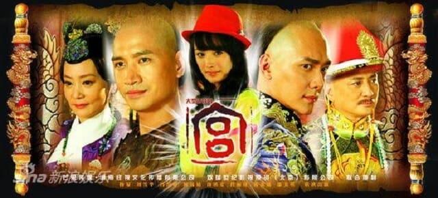 華流・中国ドラマ『宮 パレス~時をかける宮女~』のOST(オリジナルサウンドトラック・主題歌)