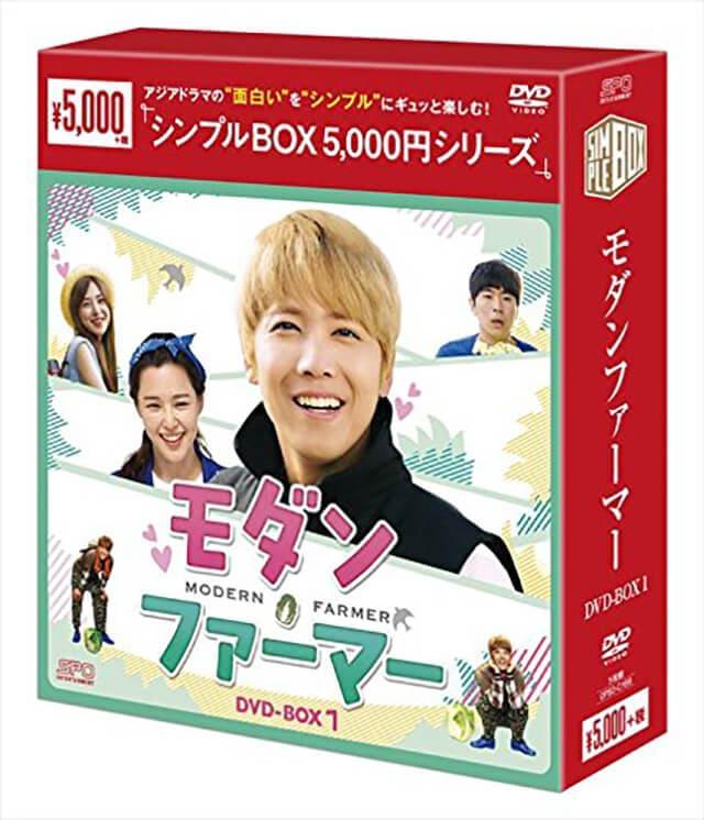 韓流・韓国ドラマ『モダン・ファーマー』のDVD&ブルーレイ発売情報