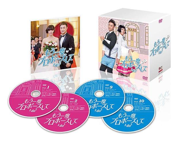韓流・韓国ドラマ『もう一度プロポーズして~I do2』のDVD&ブルーレイ発売情報