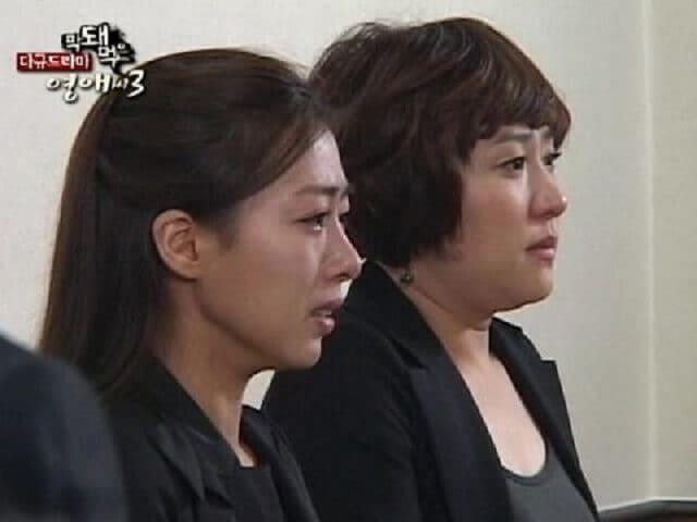 韓流・韓国ドラマ『生意気なヨンエさん シーズン5』の登場人物の人間関係・相関図・チャート