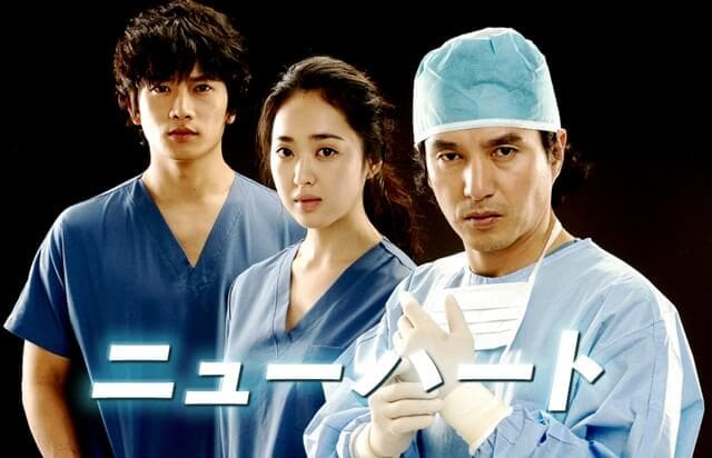 韓流・韓国ドラマ『ニューハート』を見る