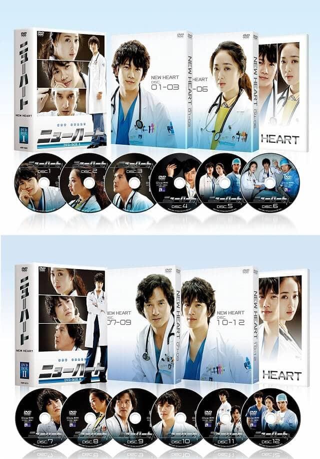 韓流・韓国ドラマ『ニューハート』のDVD&ブルーレイ発売情報