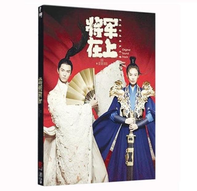 韓流・韓国ドラマ『花と将軍~Oh My General~』のOST(オリジナルサウンドトラック・主題歌)