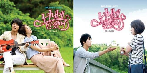 韓流・韓国ドラマ『オレのことスキでしょ。』の作品紹介