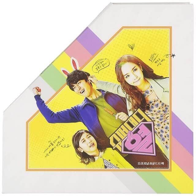 韓流・韓国ドラマ『パパはスーパースター!?』のOST(オリジナルサウンドトラック・主題歌)