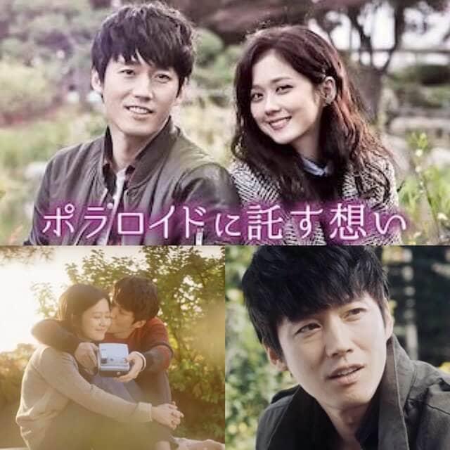 韓流・韓国ドラマ『ポラロイドに託す想い』のあらすじ(全話)※ネタバレ有り