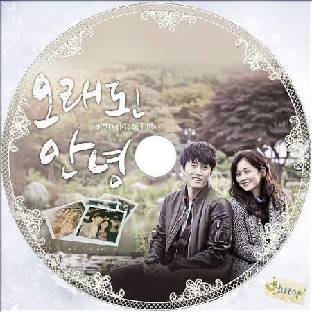 韓流・韓国ドラマ『ポラロイドに託す想い』のOST(オリジナルサウンドトラック・主題歌)