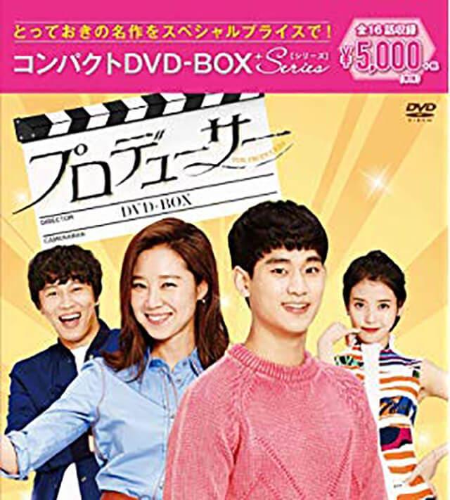 韓流・韓国ドラマ『プロデューサー スペシャルエディション』のDVD&ブルーレイ発売情報