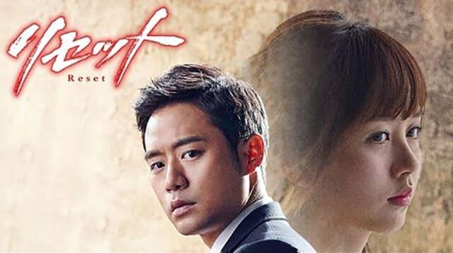 韓流・韓国ドラマ『リセット』の作品概要