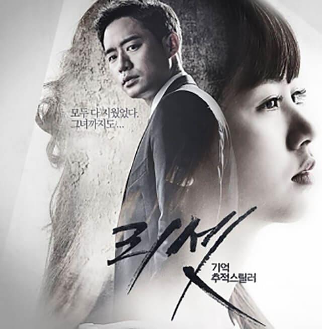 韓流・韓国ドラマ『リセット』のOST(オリジナルサウンドトラック・主題歌)