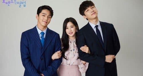 韓流・韓国ドラマ『ロマンス特別法』の登場人物の人間関係・相関図・チャート
