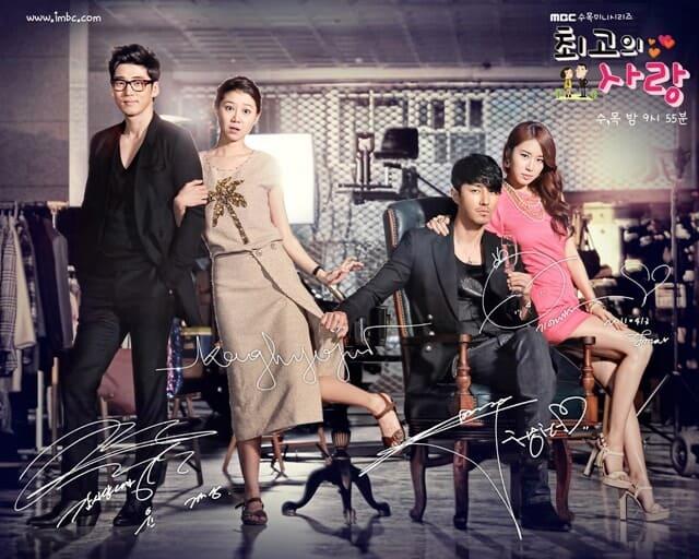 韓流・韓国ドラマ『最高の愛 ~恋はドゥグンドゥグン~』の作品概要
