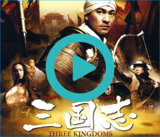 韓国ドラマ『三国志』を見る