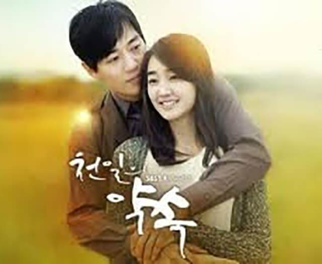 韓流・韓国ドラマ『千日の約束』のOST(オリジナルサウンドトラック・主題歌)