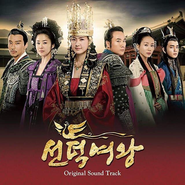 韓流・韓国ドラマ『善徳女王』のOST(オリジナルサウンドトラック・主題歌)