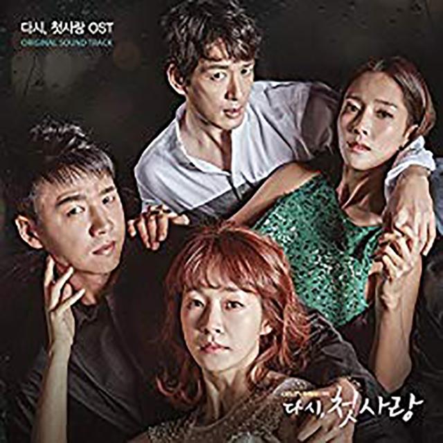 韓流・韓国ドラマ『漆黒の四重奏<カルテット>』のOST(オリジナルサウンドトラック・主題歌)