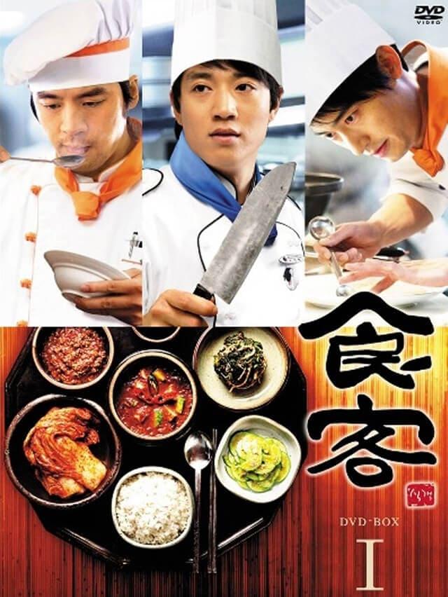 韓流・韓国ドラマ『食客』のDVD&ブルーレイ発売情報