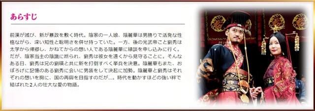 韓流・韓国ドラマ『秀麗伝 ~美しき賢后と帝の紡ぐ愛~』のあらすじ(全話)※ネタバレ有り