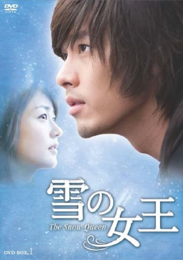 韓流・韓国ドラマ『雪の女王』のDVD&ブルーレイ発売情報