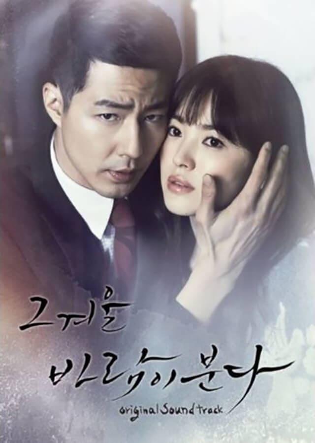 韓流・韓国ドラマ『その冬、風が吹く』のOST(オリジナルサウンドトラック・主題歌)