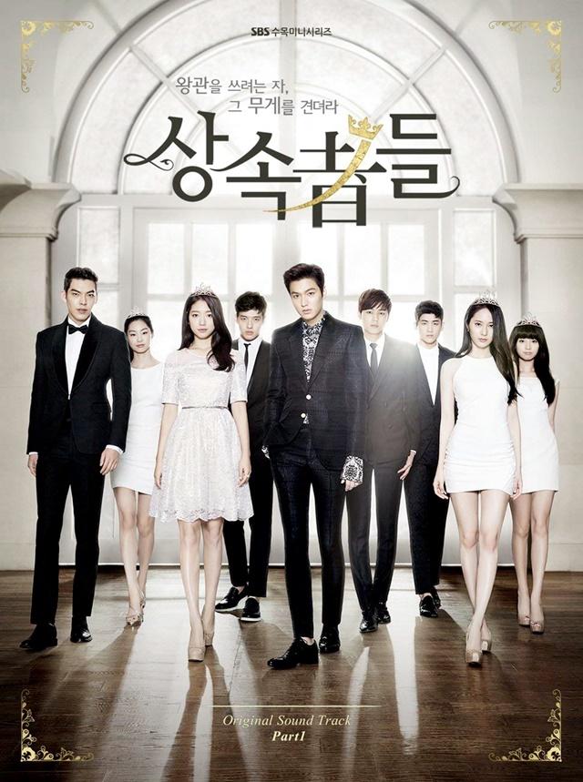 韓流・韓国ドラマ『相続者たち』のOST(オリジナルサウンドトラック・主題歌)