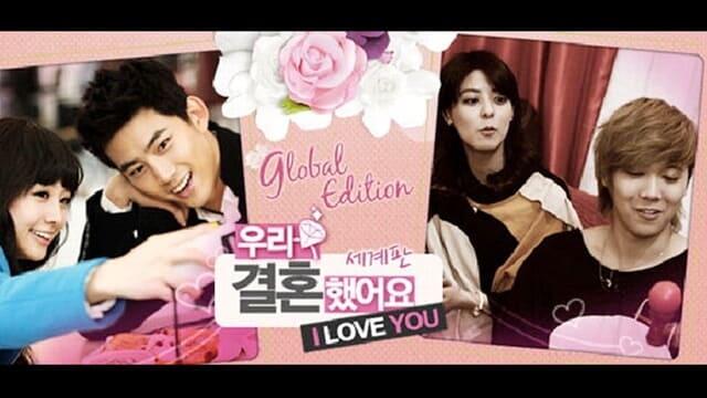 韓流・韓国ドラマ『テギョン&ホンギの私たち結婚しました』の作品紹介
