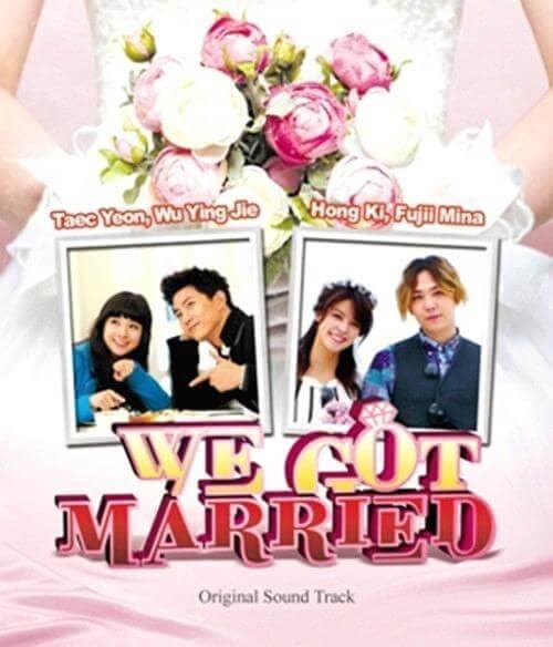 韓流・韓国ドラマ『テギョン&ホンギの私たち結婚しました』のOST(オリジナルサウンドトラック・主題歌)