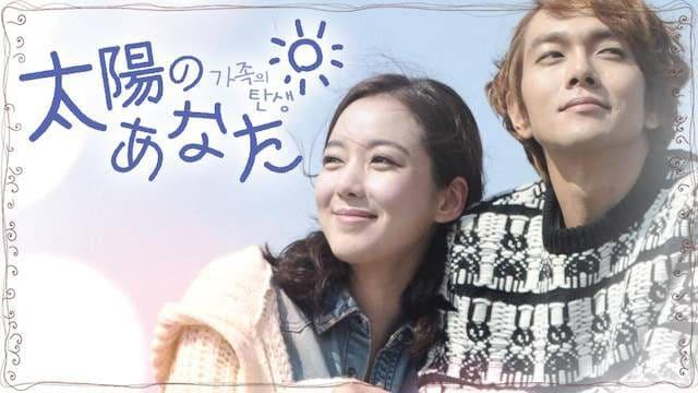 韓流・韓国ドラマ『太陽のあなた』のOST(オリジナルサウンドトラック・主題歌)