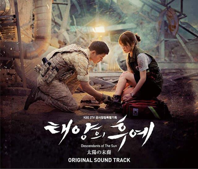 韓流・韓国ドラマ『太陽の末裔オリジナルサウンドトラック』のOST(オリジナルサウンドトラック・主題歌)