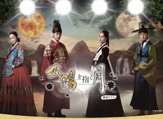 韓国ドラマ『太陽を抱く月』の作品紹介