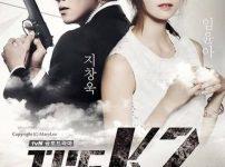 韓流・韓国ドラマ『THE K2~キミだけを守りたい~』