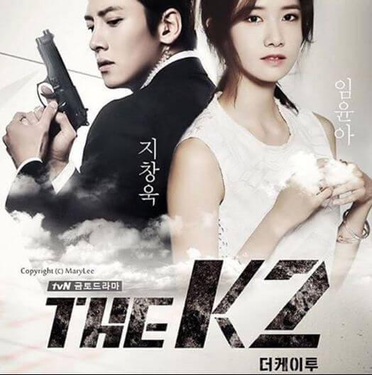 韓国ドラマ『THE K2~キミだけを守りたい~』を作品概要