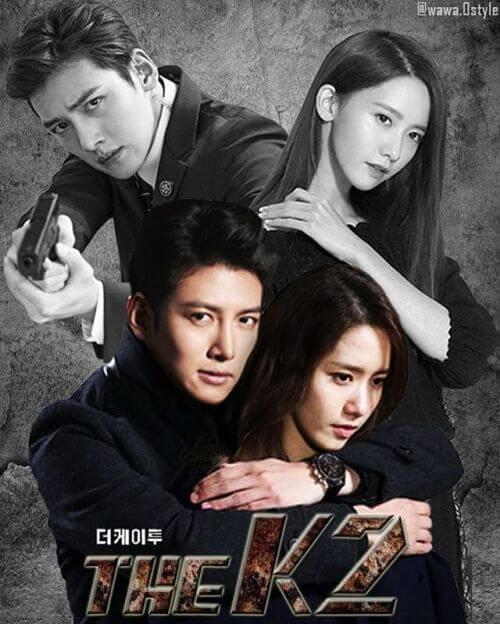 韓国ドラマ『THE K2~キミだけを守りたい~』のあらすじ(全話)※ネタバレ有り