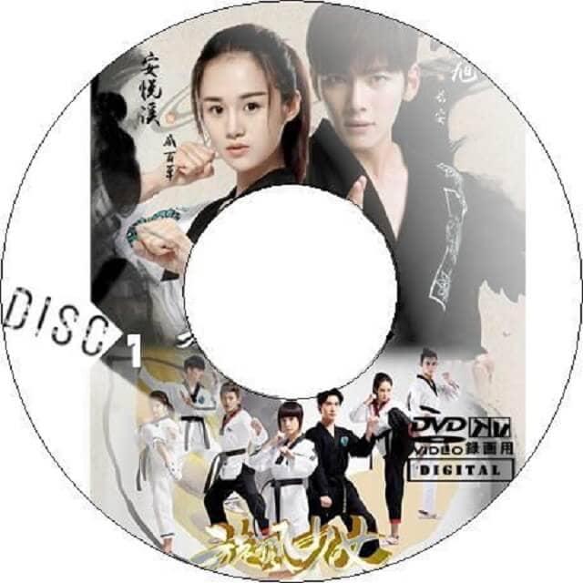 韓流・韓国ドラマ『私のツンデレ師匠様!』のOST(オリジナルサウンドトラック・主題歌)