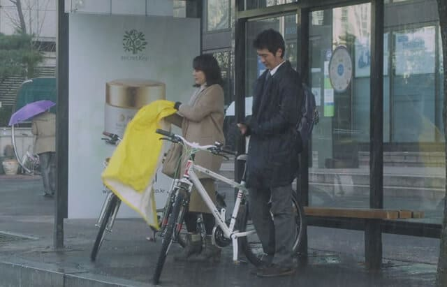 韓流・韓国ドラマ『妻の資格』の作品紹介