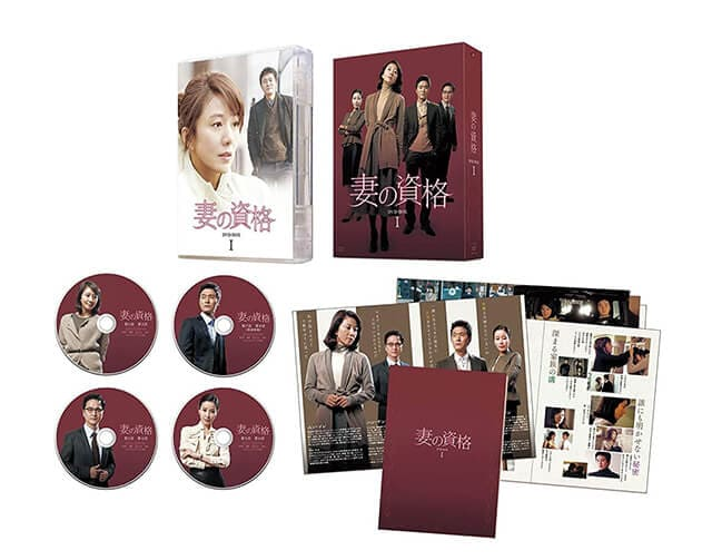 韓流・韓国ドラマ『妻の資格』のDVD&ブルーレイ発売情報