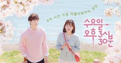 韓流・韓国ドラマ『水曜日 午後3時30分 ~輝く恋の時間~』とは?(作品概要)