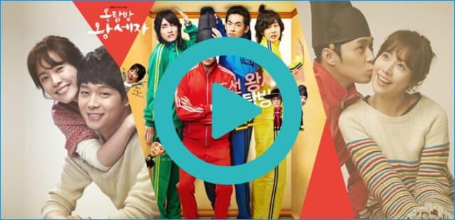 韓国ドラマ『屋根部屋のプリンス』を見る