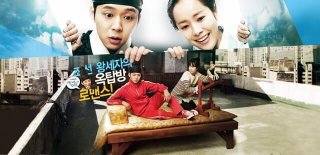 韓流・韓国ドラマ『屋根部屋のプリンス』の作品紹介