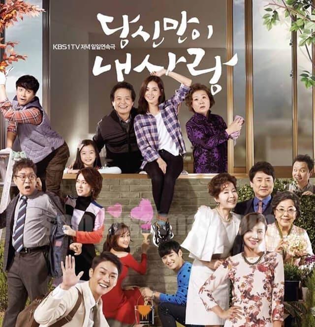韓流・韓国ドラマ『私だけのあなた』のOST(オリジナルサウンドトラック・主題歌)
