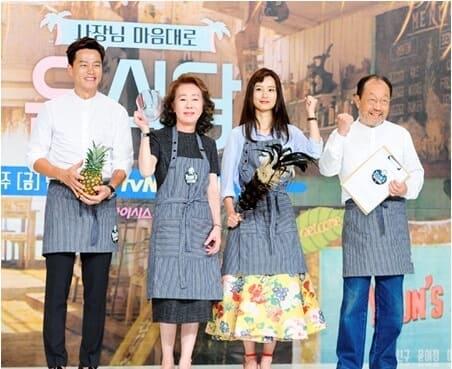 韓流・韓国ドラマ『ユン食堂』の出演者(キャスト・スタッフ紹介)