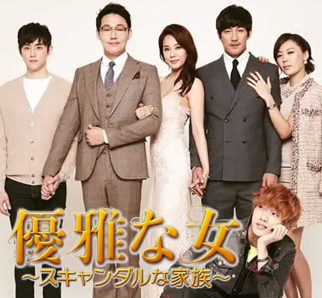 韓流・韓国ドラマ『優雅な女』のOST(オリジナルサウンドトラック・主題歌)