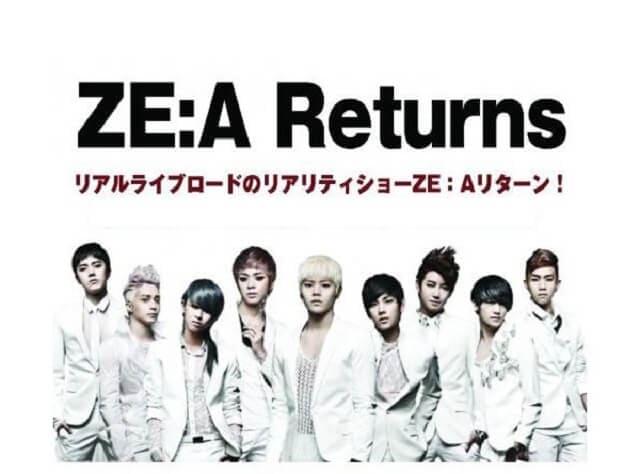 韓流・韓国ドラマ『ZE:A リターンズ』を見る